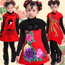 Chinese traditional outfit for children Beautiful