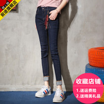 Korean version of the personality in the spring curling slim slim skinny jeans