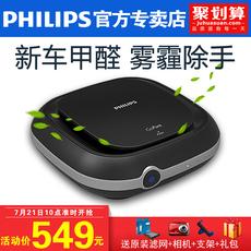 ионизатор Philips PM2.5 CP100