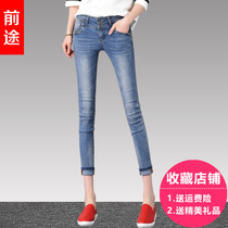 Spring high waisted Korean thin flange 9 skinny jeans