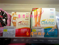 ��۴�ُ ��֬�N skinae body/Legs cellution �����N �����N