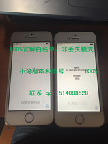 �S��iPhone IPAD min123 air��ӛ�ܴa�o������ �ƽ⼤���i �ٽ�