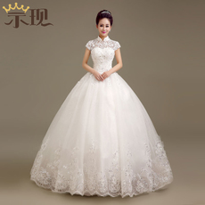 Wedding dress Appearing in sx15a001