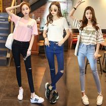 Ladies high waist Korean feet stretch tight College wind pants