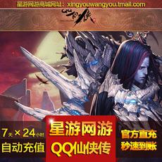 QQ QQ 50 5000 QQ
