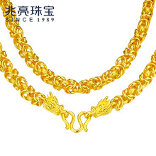 298 yuan / gram Liang jewelry gold necklace, male money, gold, 999 gold chain keeled dragon head, bold and wide.