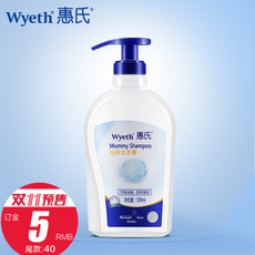 Шампунь Wyeth WM05 * 1 500ml