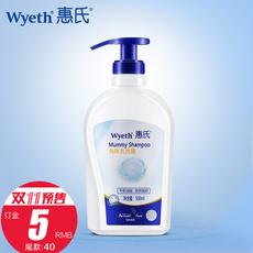 Шампунь Wyeth WM05 * 1 500ml