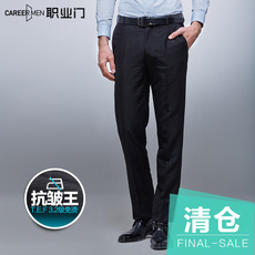 Классические брюки Zymen 02041 98
