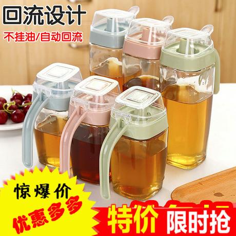 大号玻璃油壶防漏油罐 带盖不挂油装油瓶厨房用品调味瓶酱油醋瓶