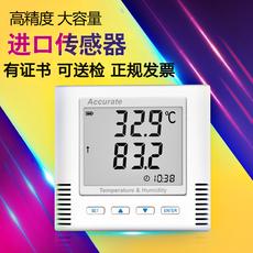 Гигрометр Miao Xin GSP USB