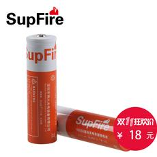 Аккумулятор для фонарика SupFire AB3 18650