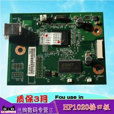 Сетевая карта для принтера HP1020 HP1020
