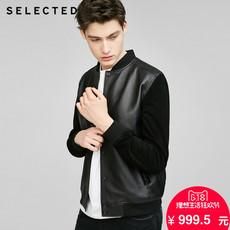 Одежда из кожи Selected 417110511