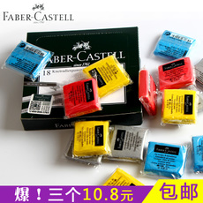 Ластик Faber/Castell 127120 7020