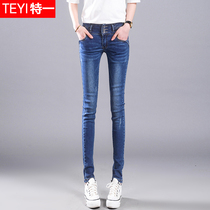 Spring elastic fashion slimming high waist womens Korean version of skinny jeans