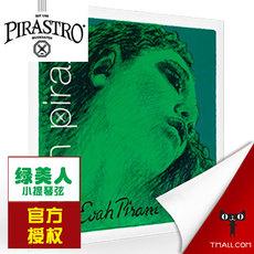 Струны для скрипки PIRASTRO Evah Pirazzi