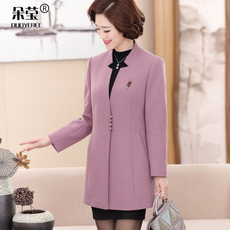 Одежда для дам Duoyeree adlpp87/50 40-50