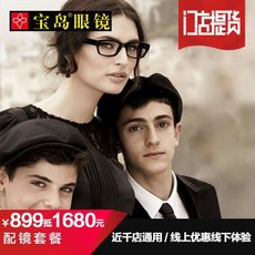 Spectacle frames Taiwan 899 1680