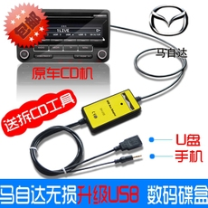 Чейнджер Apps2car CD USB SD B70