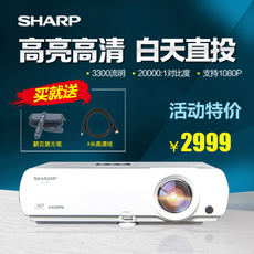 Проектор Sharp XG-FN8A 1080P