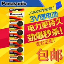 ���] 5�� Panasonic/����CR2032�~��늳� 3V�늳� ԭ�b��Ʒ
