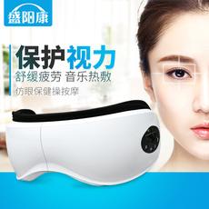 Массажер для глаз Sheng Yang Kang