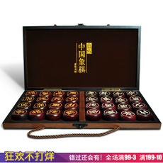 Китайские шахматы Qi Huang x/tqz 4.5-