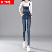 Youth cowboy College wind girls high school students pants