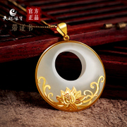 Celestial jewelry 999000 24K Gold Pendant Necklace female models and Tian Baiyu jade pendant jewelry