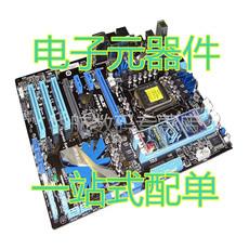 микросхема Cloud drive BOM IC