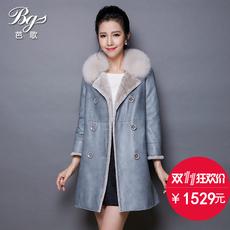 Кожаная куртка BG bg0566
