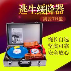 Трос для спуска Taiwan Hangzhou 30