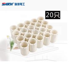 Комплектующие к изоляционным трубкам Shrh PVC25