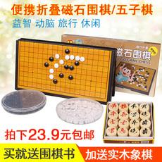 Китайские облавные шашки Friends of the
