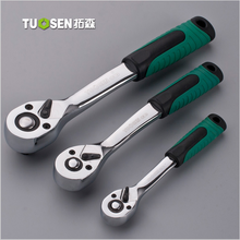 Tuo Sen sleeve ratchet spanner automatic two-way fast plate hand big medium small flying hardware repair tool telescopic fly