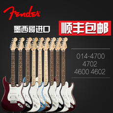 Электрогитара Fender 014-4700 4702 4600 4602
