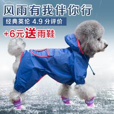 Одежда для животных Hipidog 201423696