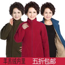 Одежда для дам Stand collar fleece