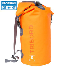 рюкзак Decathlon 8365128 30L TRIBORD-B