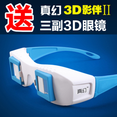 3D очки Real magic 3d