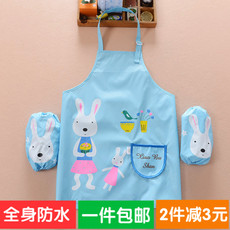 Baby dress Air wriggling baby