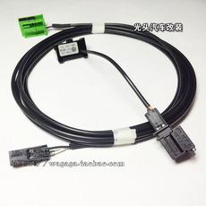 Bluetooth-гарнитура для авто RNS315