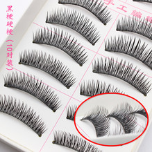 Taiwan handmade false eyelashes natural thick cotton thread black stalk hard eyelash, a box of mail 10 pairs to install B20