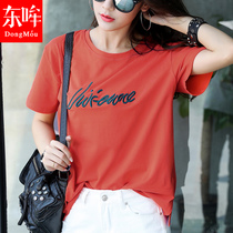 Letter embroidery solid color Korean version of Joker simple printing t shirts