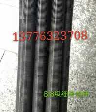 Болт Ginger fastener 8.8 DIN975 M16*1M16*1.5