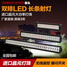 лампа Quake Wang LED LED