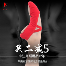 пуанты Red Shoes 1002