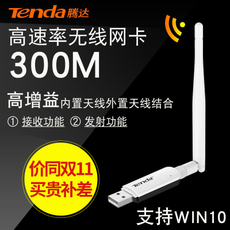 Адаптер USB Tenda U1 USB Wifi