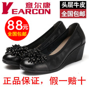 Yearcon women's singles shoes with diamond slope with mom fion leather shoes women Shoes large yards special offer free ship
